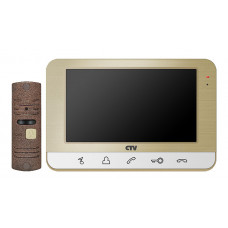CTV-DP701 Комплект цветного видеодомофона