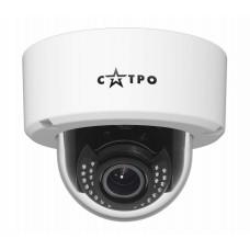 САТРО-VC-NDV20V (2.8-12) Видеокамера IP антивандальная купольная