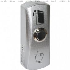 ABK-805(АВКPBK)-815) Кнопки выхода